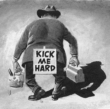 kick-me-hard