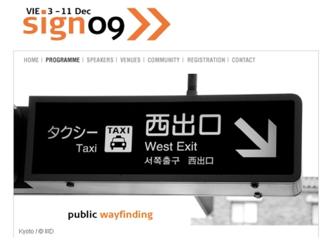 sign_09_viena